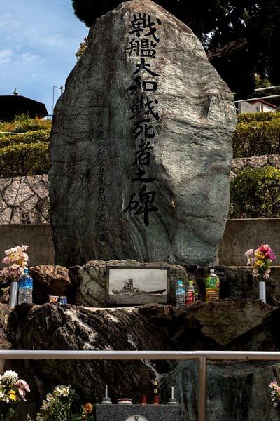 Monument to the Yamato Battleship